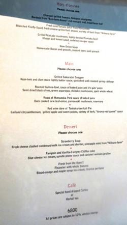 La Bonne Table dinner menu © Tokyo Food File