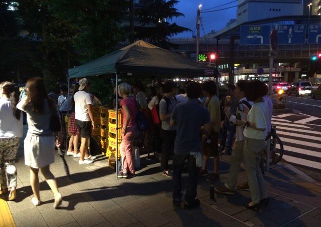 Sayonara buchi tent © Tokyo Food File