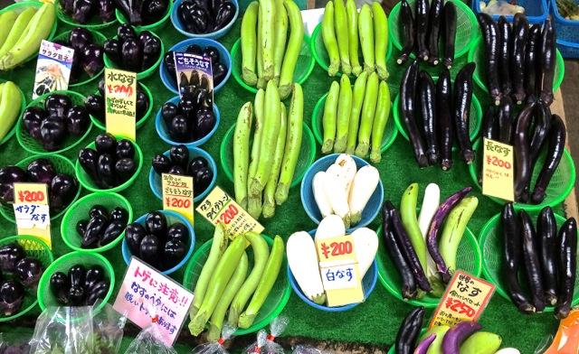 market nasu © Tokyo Food File