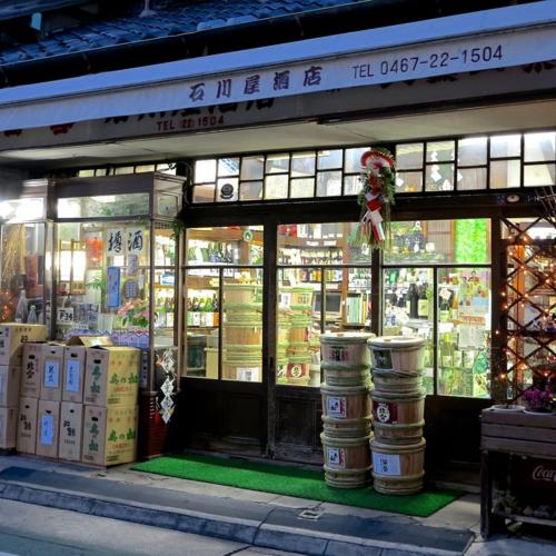taruzakeya © Tokyo Food File