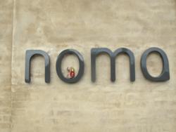 Noma sign © Tokyo Food File