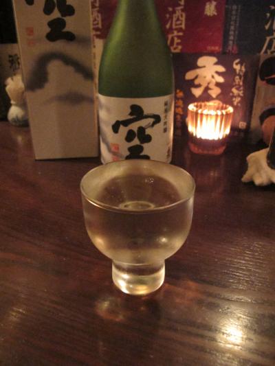Nozaki Kuu © Tokyo Food File