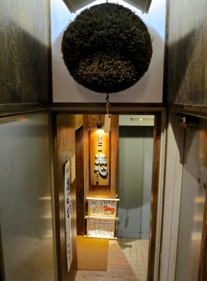 Maishin sugidama © Tokyo Food File