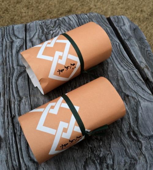 Kyubey ehomaki packages © Tokyo Food File
