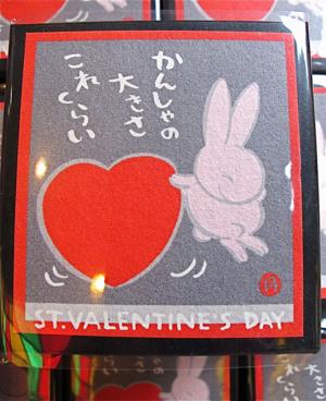 kuromame choco3 © Tokyo Food File