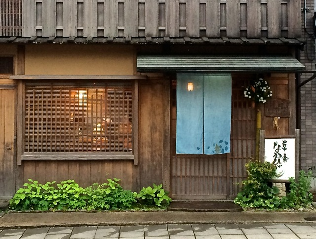 Sojiki Nakahigashi 2014:6 © Tokyo Food File