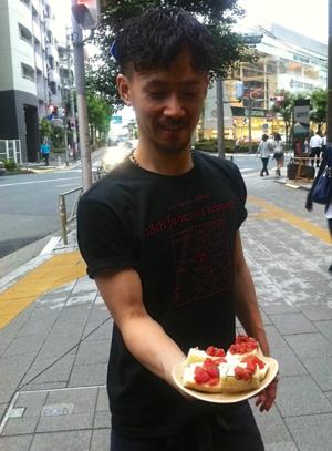 Sayonara buchi bruschetta © Tokyo Food File