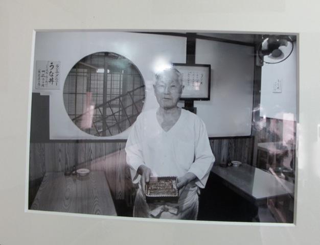 Matsuyoshi photo © Tokyo Food FIle