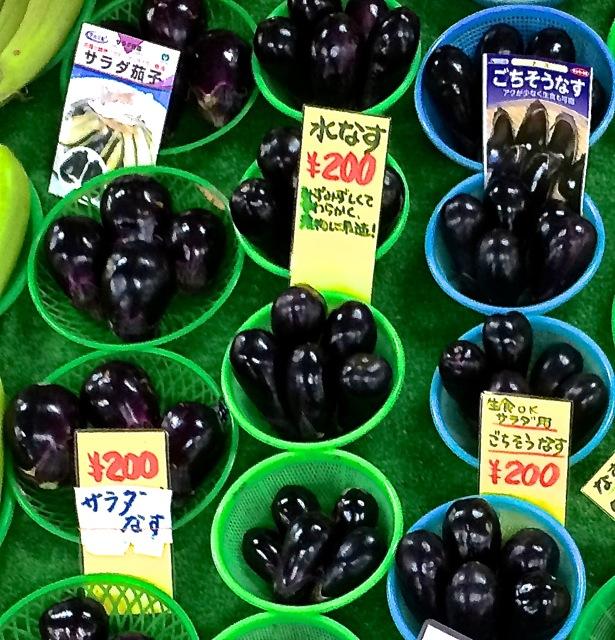 gochiso nasu © Tokyo Food File