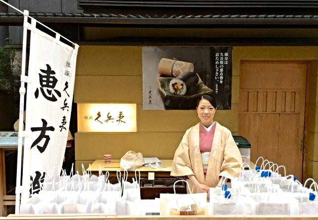 Kyubey ehomaki stall © Tokyo Food File