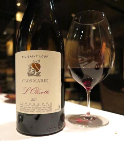 Tirpse vin © Tokyo Food File