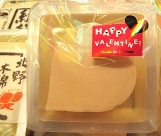 heart tofu2 © Tokyo Food File