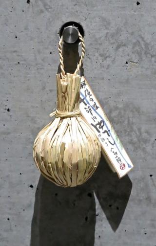 Kome straw yubeshi © Tokyo Food File