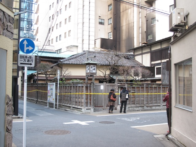 Kanda tabu post-fire © Tokyo Food File