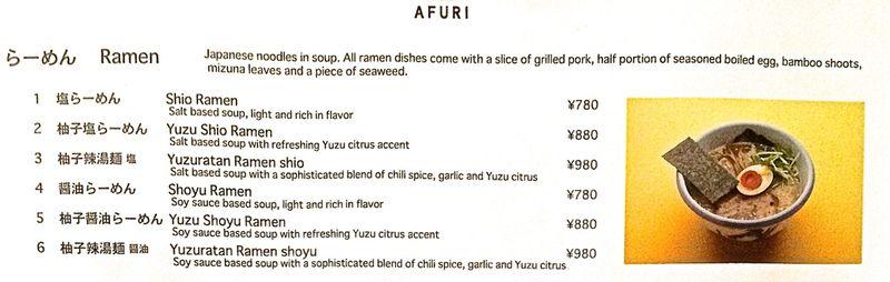 Afuri ramen menu @ Tokyo Food File