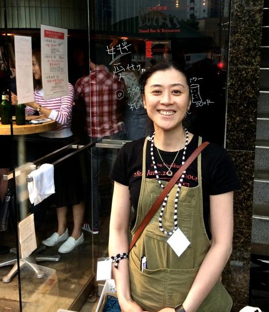 Sayonara buchi iwakura-san © Tokyo Food File