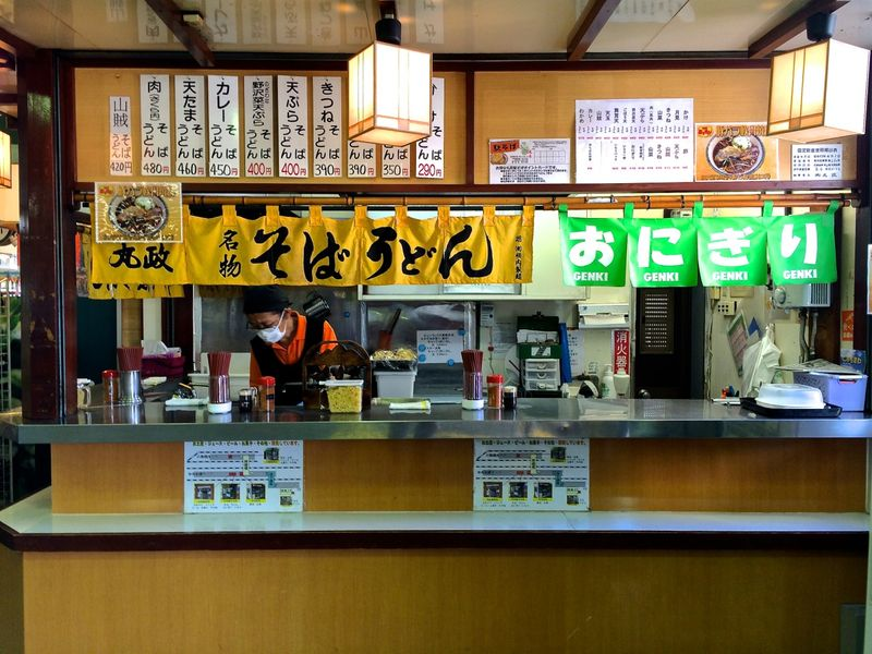 Sansai counter © Tokyo Food File