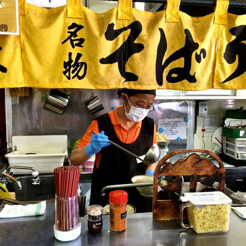 Soba basan © Tokyo Food File