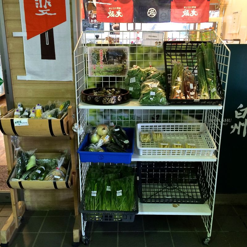 Veggie stand © Tokyo Food File