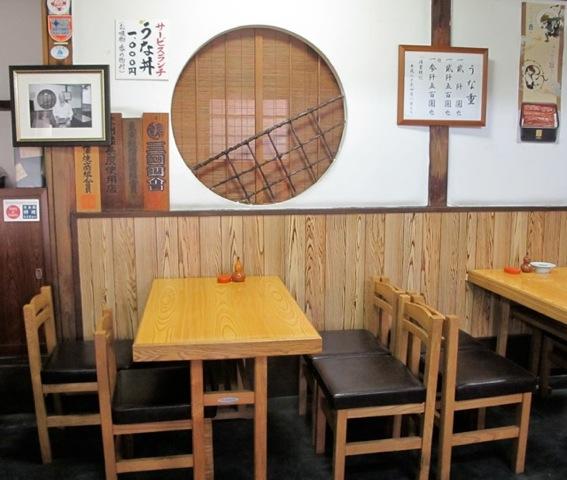 Matsuyoshi interior 1 © Tokyo Food FIle
