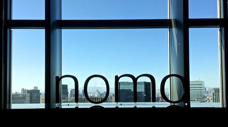 Nomatokyo sign © Tokyo Food File