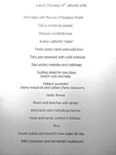 Nomatokyo menu © Tokyo Food File