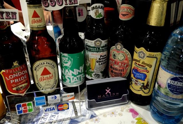 Malins beers © Tokyo Food File