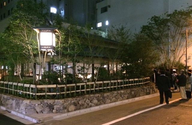 New yabusoba outside © Tokyo Food File