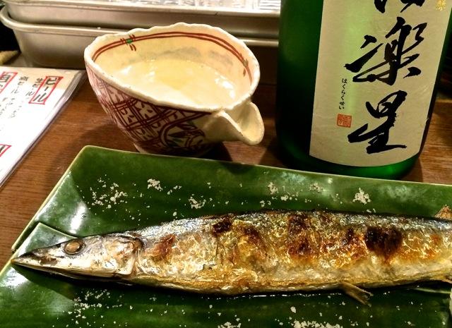 Nakamura Shokudo shioyaki sanma © Tokyo Food File