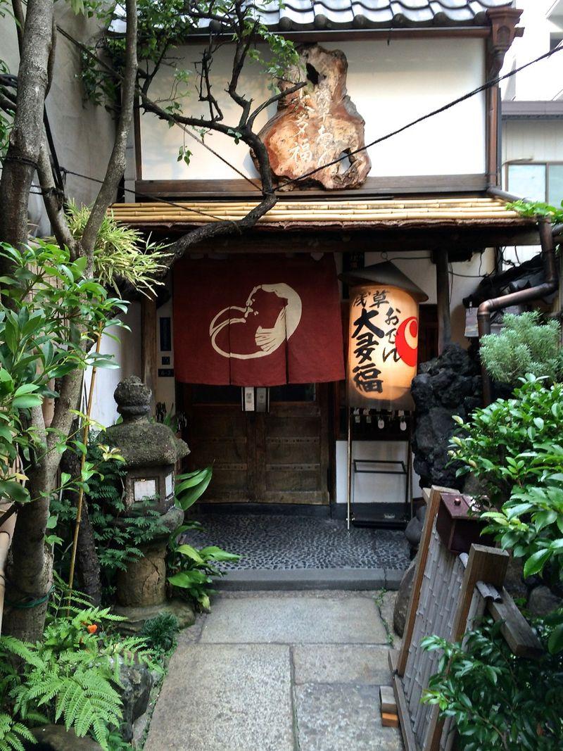 Otafuku outside © Tokyo Food File