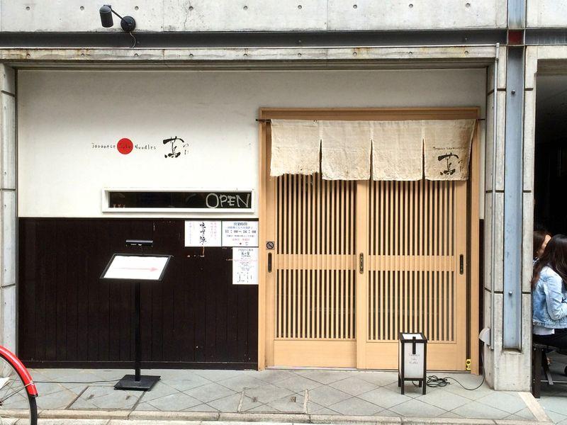 Tsuta front © Tokyo Food File