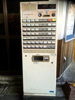 Ivanramen ticket machine © Tokyo Food File © Tokyo Food File