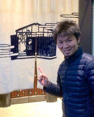 Den chef Zaiyu Hasegawa © Tokyo Food File