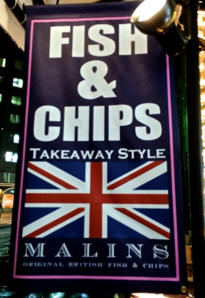 Malins sign