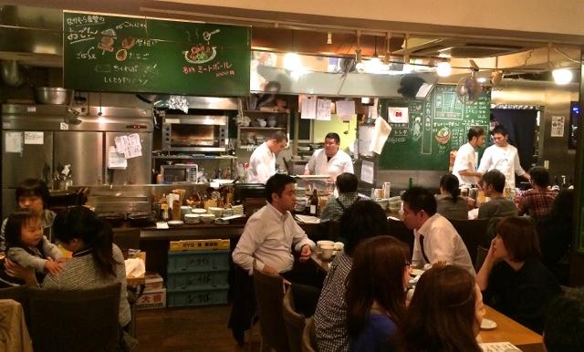 Nakamura Shokudo interior © Tokyo Food FIle