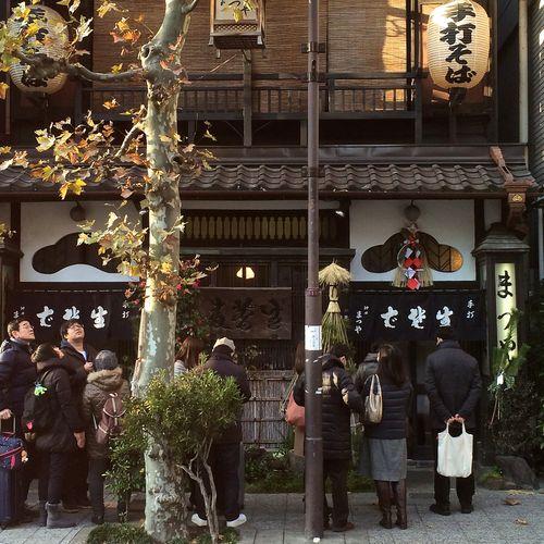 Kanda Matsuya line © Tokyo Food FIle