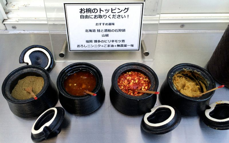 Narisawa One spices © Tokyo Food File