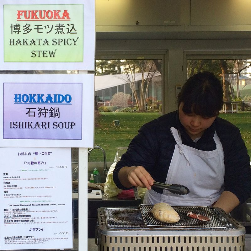 Narisawa One blessings © Tokyo Food File
