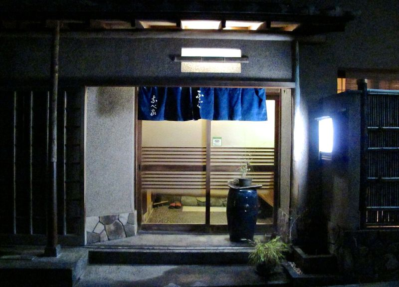 Nabeya door © Tokyo Food File