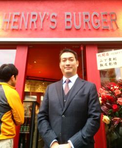 Henry's Burger Nakahara-san © Tokyo Food File
