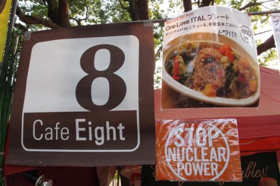 One Love Ital © Tokyo Food File